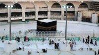 Arab Saudi mengimbau umat Islam menunaikan salat Idul Fitri di rumah saja. (Int)