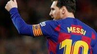 Lionel Messi (Int)
