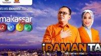 Pasangan Danny Pomanto- Fatmawati Rusdi. (Int)