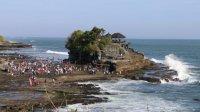 Tanah Lot, salah satu destinasi wisata yang wajib dikunjungi jika melancong di Pulau Bali. (Int)